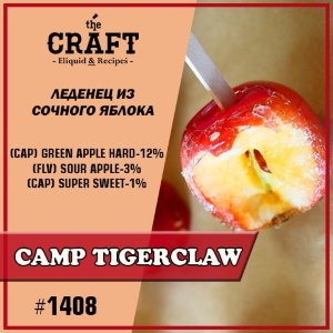 Camp Tigerclaw