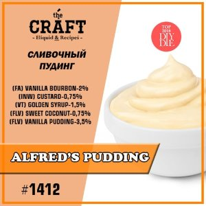 Alfred'S Pudding
