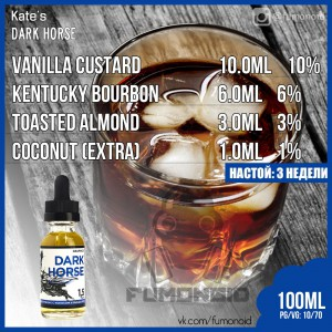 Kate's Vape -Dark Horse
