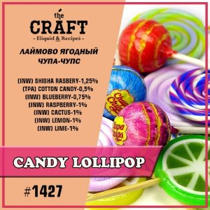 Сandy Lollipop