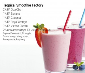 Tropical Smoothie Factory