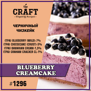 Blueberry Creamcake