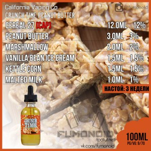 California Vaping Co. -Crunch Time Peanut Butter